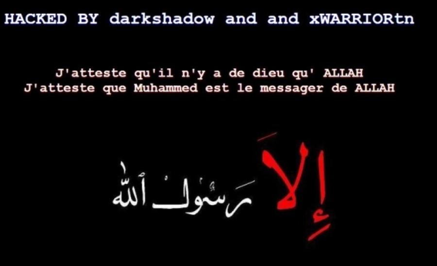 """Site-ul ziarului """"Lumina"""", atacat de hackeri islamişti"""