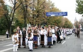 "Incepe Festivalul folcloric international ""Trandafir de la Moldova"""