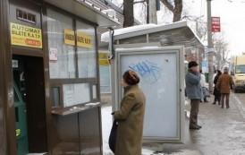 Valabilitatea cardurilor pentru pensionari, prelungită automat