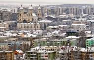 """Serata """"Procopiu"""" la Palat: """"Confortul și disconfortul termic în climatul urban"""""""