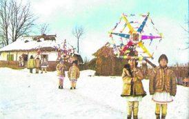 """Expoziția """"Datini și obiceiuri de iarnă. Steaua"""""""