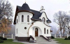 Ti-ar placea sa locuiesti intr-un astfel de conac? Vezi cat costa si cum arata interioarele (FOTO)
