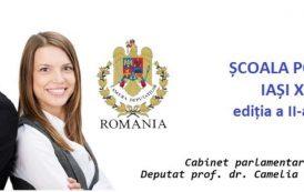 Scoala Politică Iasi XXI, editia a II-a, 2018  – Programul de internship continuă