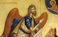 Tăierea Capului Sf Ioan Botezătorul. Tradiţii şi obiceiuri pe care trebuie să le respectăm