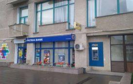 Sediul Patria Bank din Iasi, scos la vanzare cu un milion de euro in urma unei executari silite. Ce se intampla cu banii iesenilor?