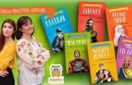 Scriitoarele Sînziana Popescu și Simona Antonescu vin la Șotron. Festivalul copilăriei