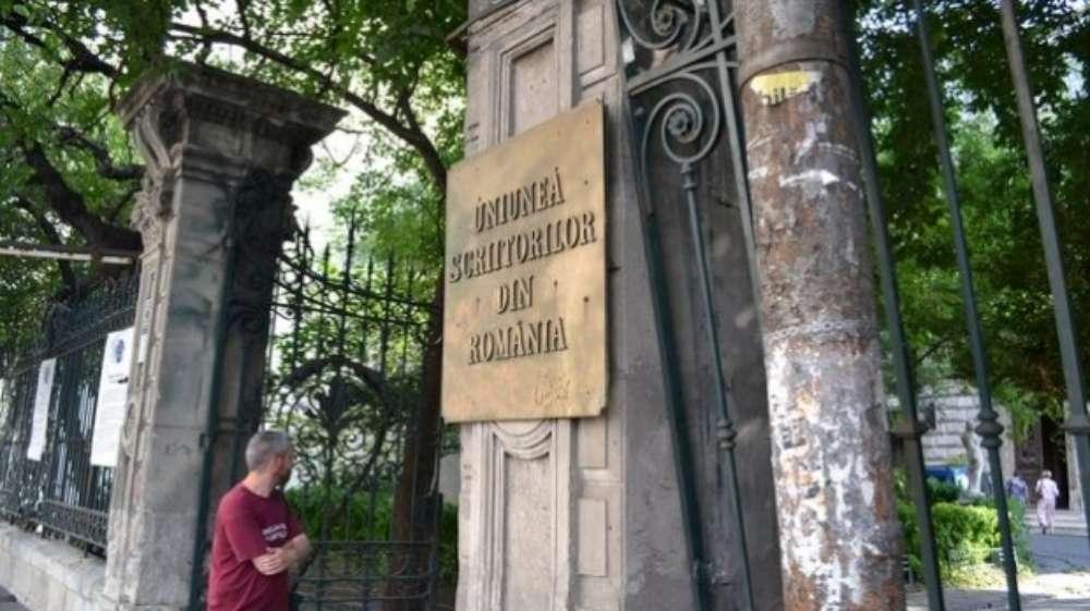 Pentru prima dată in istorie, Curtea de Conturi forțează transparența la Uniunea Scriitorilor