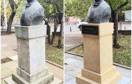 Bustul lui Matei Millo reabilitat la inițiativa Ateneului Național din Iași