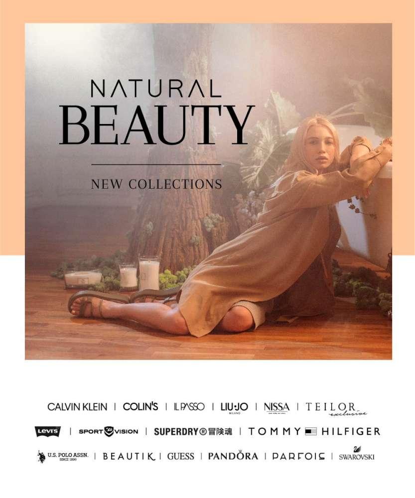 Natural Beauty! Descoperă colecțiile primăvară-vară în magazinele din Palas și simte emoția shopping-ului