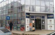 Golaniile de la Flanco, investigate de Consiliul Concurentei