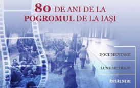 """Ce filme poți vedea la Festivalul Filmului Evreiesc la Iași. Astăzi, în deschiderea festivalului, rulează documentarul """"Duminica neagră"""""""