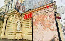 Cea mai valoroasă operă, semnată Ștefan Luchian, scoasă la licitație
